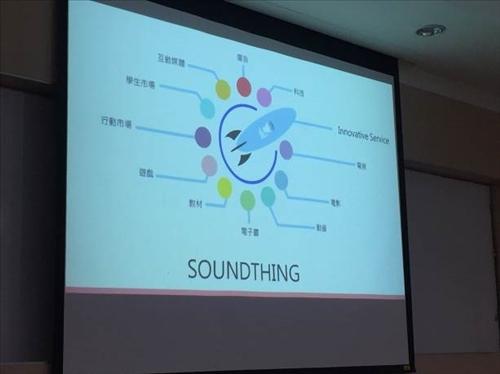 講師說明「聲音」特性及相關產業
