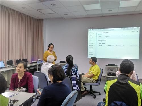 iClass學習平台PBL應用入門工作坊(1016-1)