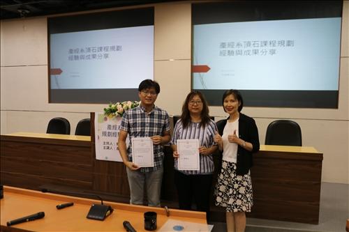 李組長致贈感謝狀予兩位老師