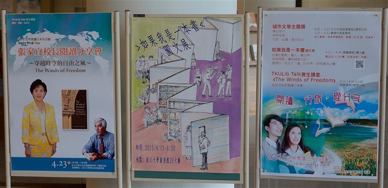 大家都知道聯合國教科文組織(UNESCO)將4月23日定為「世界閱讀日」,全球各地的圖書館、學校、書商、出版社展開熱烈的慶祝活動,這些活動不外乎贈書、書展、閱讀等單點與單項的活動,但是本校覺生紀念圖書館今年的響應活動就非常的不一樣,圖書館從3月中旬至4月底規劃了1個半月的「閱讀.行旅.愛分享」2015世界閱讀日系列活動,包括「尋找城市 探索城事」主題展、「如果我是一本書」圖文展、「TKULib Talk覺生講堂」閱讀分享會,以一系列的活動來推廣與宣揚閱讀。