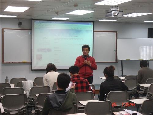 教學系列研討會《提升教學互動技巧》