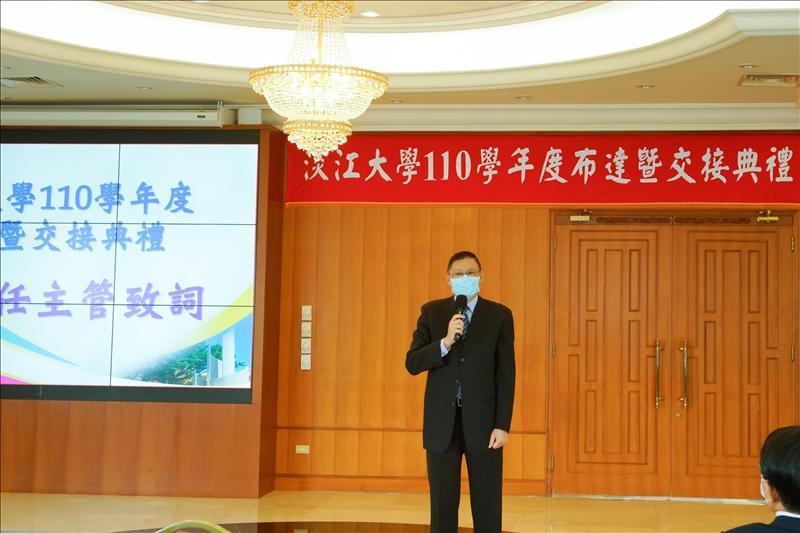新任一級主管致詞,邀請王鴻展主任發表感言。(秘書處馮文星拍攝)