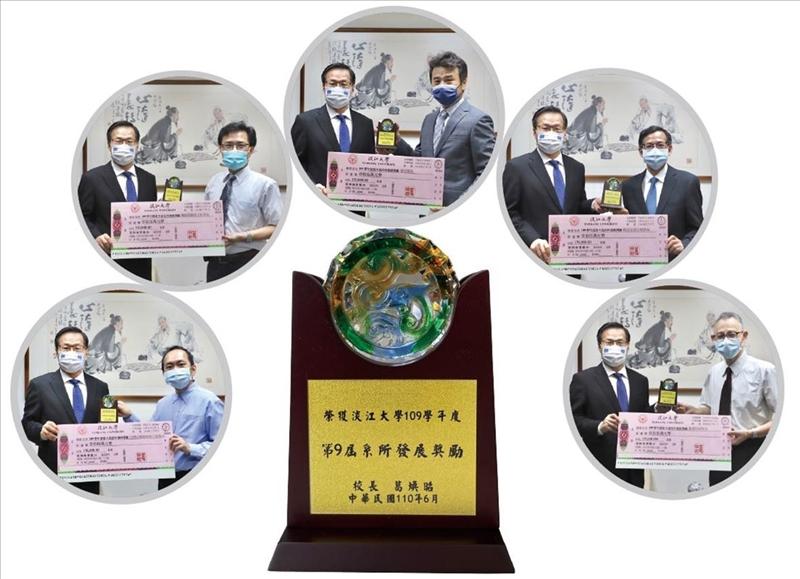 (左起)化材、機械、會計、航太、教科五系獲第9屆系所發展獎勵,於校務會議表揚。(圖/品質保證與稽核處提供)