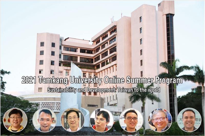 國際處舉辦「2021線上夏日課程」,由校內教授群為來自世界各國學生提供一系列專業、語言與文化課程。(圖/淡江時報資料照、國際處、拉美所提供)