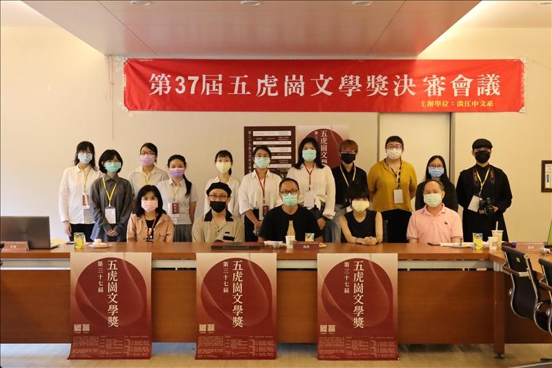 中文系5月14日主辦第37屆五虎崗文學獎決審會議,共有160件作品參賽。(攝影/淡江時報社黃歡歡)