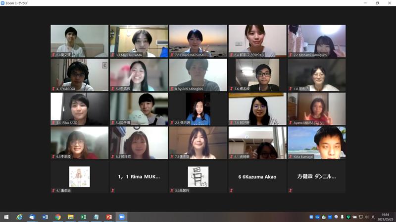 國際處與日本神奈川大學聯合舉辦線上國際交流活動,讓兩校學生透過視訊進行交流。(圖/國際暨兩岸事務處提供)