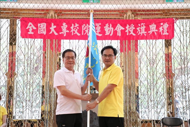 110年全大運授旗典禮,校長葛煥昭(左)授旗予體育長陳逸政。(攝影/鍾子靖)
