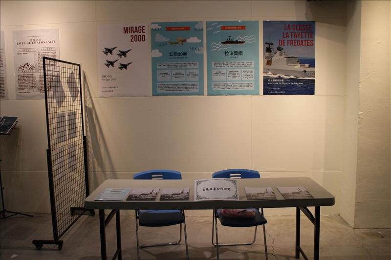法文系於5月11、12日在黑天鵝展示廳舉辦「109學年度頂石課程畢業專題展」,本次共有13組參展。(攝影/淡江時報社盧智瀅