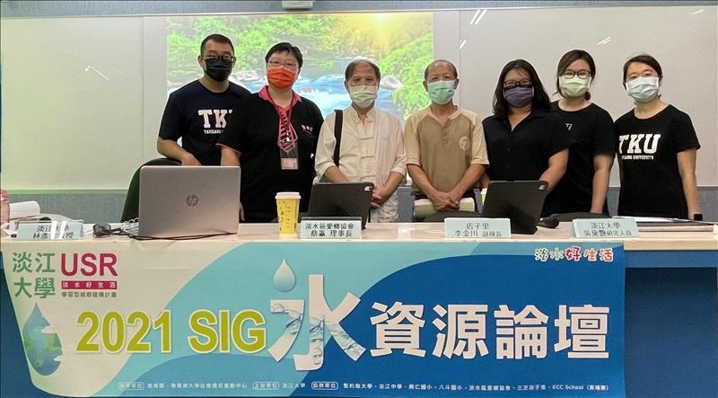 經濟系主任林彥伶(左2)偕同與會來賓及工作人員合影。(圖/USR淡水好生活計畫提供)