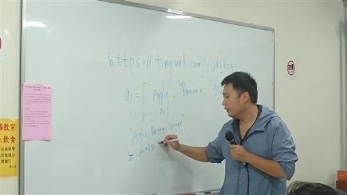 短期程式設計課程「爬蟲初級實作」