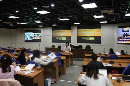 CLIL教學系列研習Ⅰ︰「創新管理」與「CLIL教學法」的遞迴實踐與學習