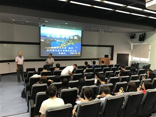 水環系----敬邀參加3-5-5產學創意合作推廣專題演講〜水利職場面面觀