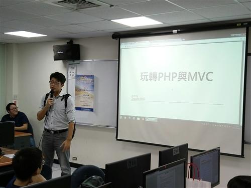 玩轉PHP程式語言+MVC