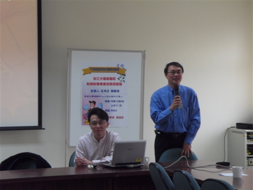 商學院教師教學專業成長研習營