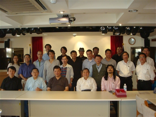 社團法人中華民國淡江大學建築系同學會第2屆第1次會員大會
