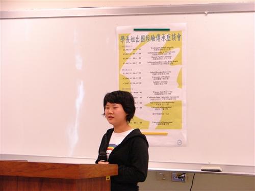 學長姐出國經驗傳承座談會