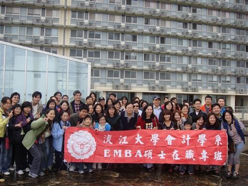 淡江大學會計系碩士在職專班98年度返校聯誼活動