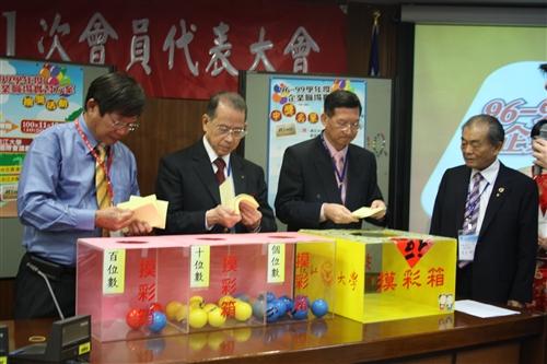 【校友返校活動】淡江大學世界校友會聯合會第八屆第一次會員大會