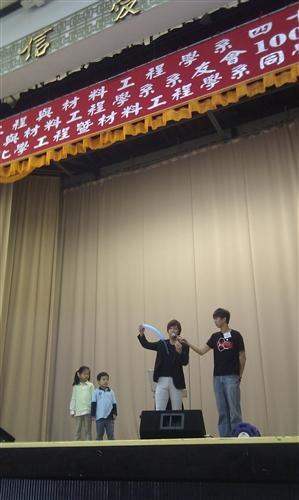 【校友返校活動】化材系四十週年系慶