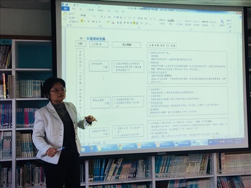淡江大學陳麗華教授講演