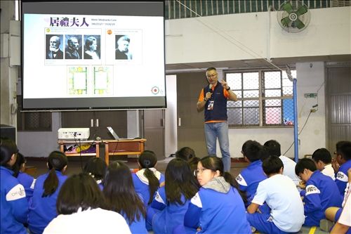 小高博士正與旗津國中同學們分享居禮夫人的故事