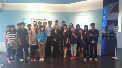 國企系企業參訪-工業技術研究院