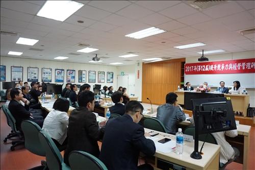 學術與實務交流  企管系舉辦兩岸研討會
