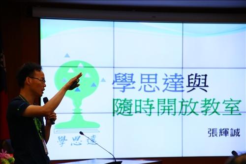 OPI國際大會探討雙向互動教學師生角色