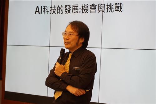 「因應AI新趨勢,開創智慧大未來