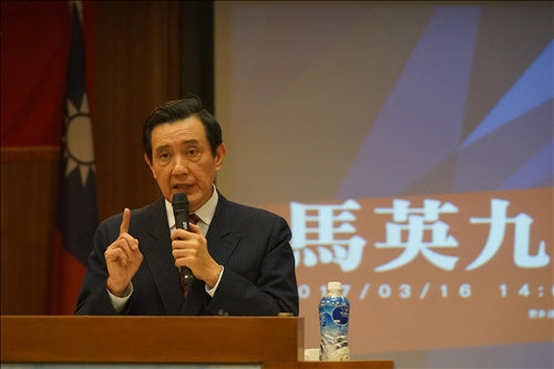 前總統馬英九蒞校分享「臺灣在變動中國際社會的角色」