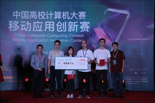 APPLE APP應用創新賽資訊系師生獲大獎