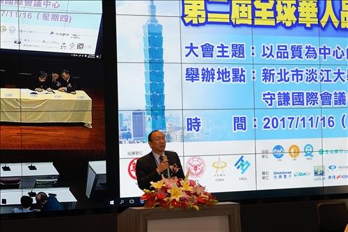 實現以品質為中心的新中華文化