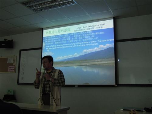 【智慧大樹】台灣休閒產業概況