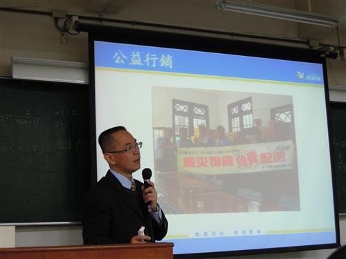 【智慧大樹】台灣宅配業之行銷策略