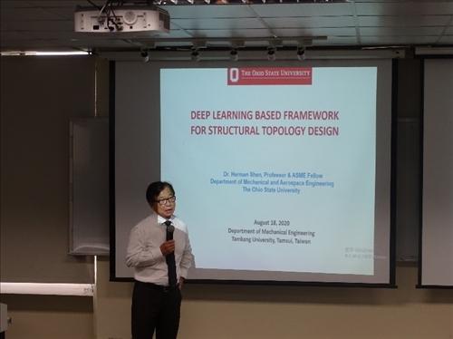 國外教授來訪學術演講「Topology Optimization by Adversarial Deep Learning」