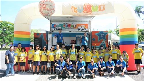 興中國中的師生與淡江團隊一同於化學車拱門前進行大合照
