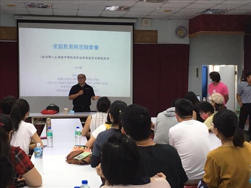 臺灣實驗教育的先創家林作賢博士講演