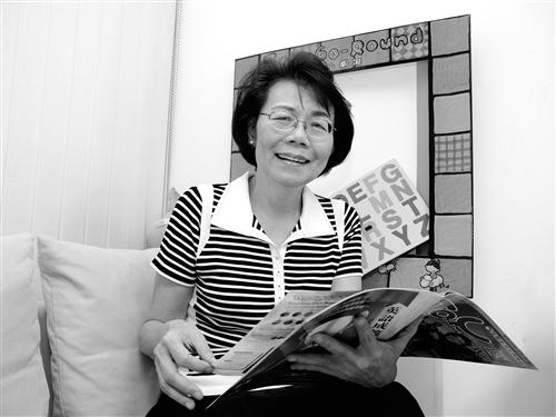 黃玉珮自編教材創新教學 笑稱自己:奮鬥的牛