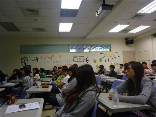 蘭陽校園-ERP認證輔導研習課程