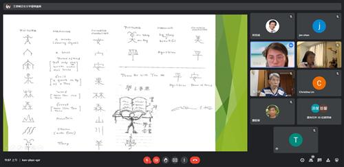 柯威霖教NASA的同事中文的象形文字