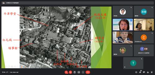 1945年美軍空拍圖,可以看到馬偕建造的教育設施