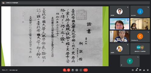 臺北帝國大學第一屆只有兩位本土人,其中一位就是馬偕的孫子柯設偕