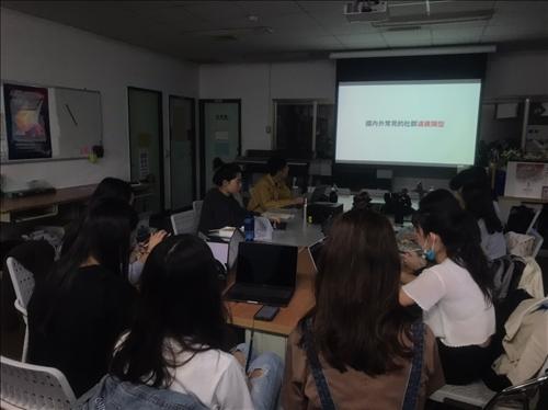 組員聆聽課程