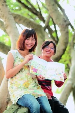 黃柏瑜 謝慈慧創作《禮物》 獲全國學生圖畫書創作獎 大專組第一名