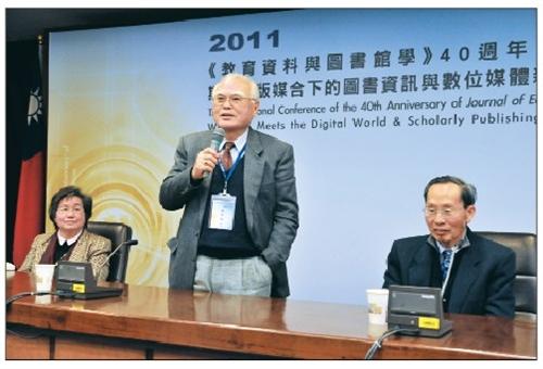 教資季刊40週年國際研討  聚國內外150學者