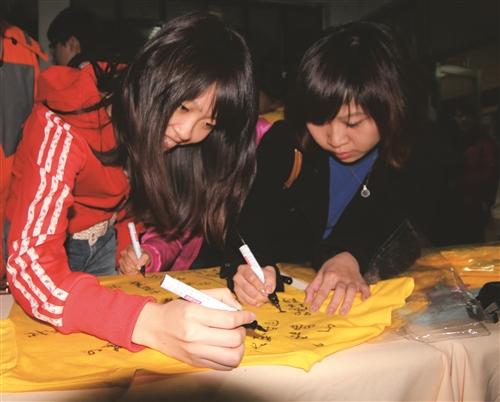 淡海同舟輔導員團圓 憶45年薪傳