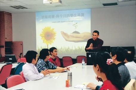 教師教學研習發展活動影片 網上隨時看