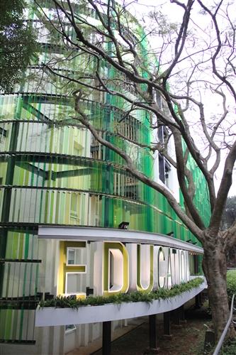 新教育大樓啟用典禮