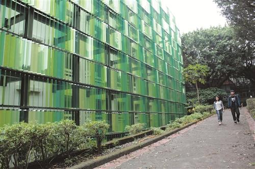 教育學院大樓