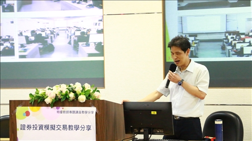 李老師表示在課堂上會透過虛擬系統給學生練習